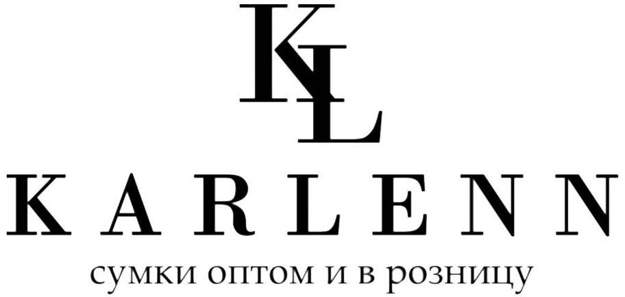 KARLENN